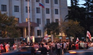 Russian embassy in Tbilisi, Georgia Photo Håkan Henriksson