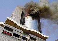 Blaze at Bashundhura City Tower, Dhaka, Bangladesh