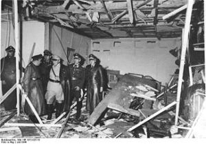 The conference room after the explosion