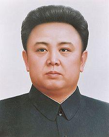 Kim Jong-il - 김정일