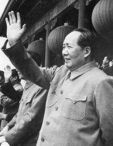 毛泽东 Mao Zedong Mao Tse-tung