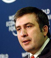 Mikheil Saakashvili მიხეილ სააკაშვილი